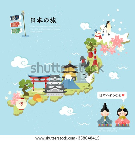 adorable Japan travel map design - Welcome to Japan and Japan travel in Japanese words - stock vector