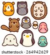 adorable wild animal character - Vector File EPS10 - stock vector