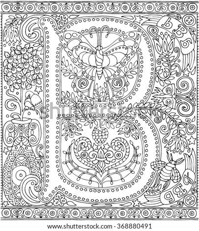 Adult Coloring Book Art Alphabet Letter B Zen Relaxation
