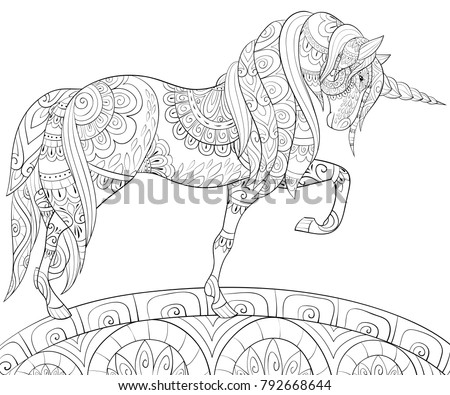 Adult Coloring Bookpage Cute Unicorn On Stock Vector ...