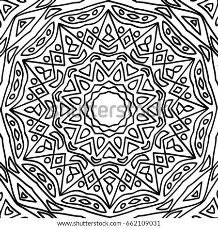 Coloring Pages Adults Coloring Bookdecorative Hand Stock Vector ...