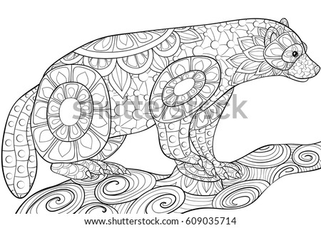 Adult Coloring Bookpages Animal Art Style Stock Photo (Photo, Vector ...
