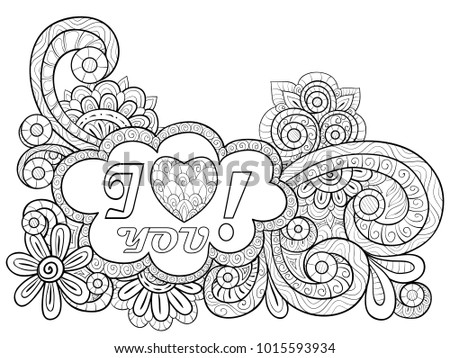 Adult Coloring Pagebook A Valentines Day Frame With Text And Heart Image For Relaxing