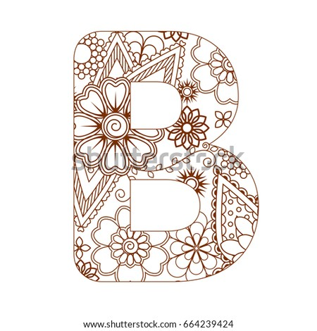 Adult Coloring Page With Letter B Of The Alphabet Ornamental Font