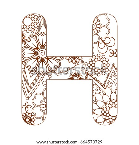 Letter H Made Of Flowers Stock Images Royalty Free Images