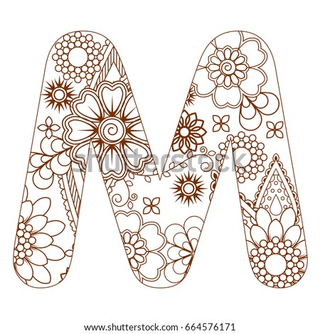 Adult Coloring Page Letter M Alphabet Stock Vector (2018) 664576171 ...