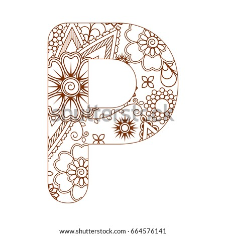 Adult Coloring Page Letter R Alphabet Stock Vector