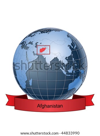 Afghanistan, position on the globe Vector version with separate layers for globe, grid, land, borders, state, frame; fully editable - stock vector