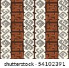 African seamless pattern in native grungy style - stock photo