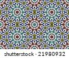 Agadir Seamless Pattern - stock vector