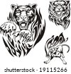 Aggressive lioness in a black flame. Flaming big cats. Vector illustration ready for vinyl cutting. - stock vector