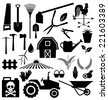 Agricultural equipment and farm set vector - stock vector