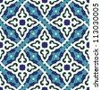 Ainur Seamless Tile - stock vector