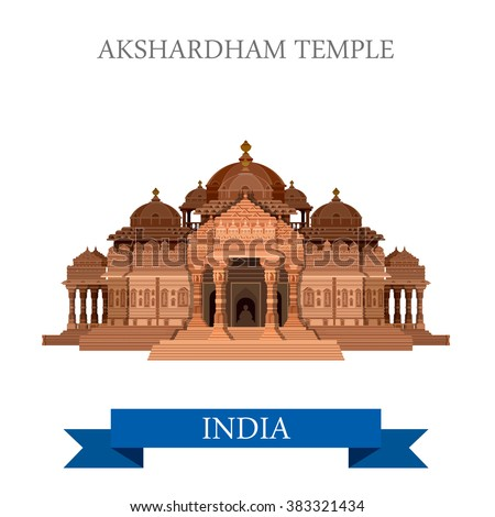 Akshardham hindu temple new dehli india stock vector hd royalty akshardham hindu temple in new dehli india flat cartoon style historic sight showplace attraction thecheapjerseys