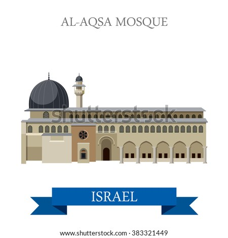 Al-Aqsa Mosque in Israel. Flat cartoon style historic sight showplace attraction web site vector illustration. World countries cities vacation travel sightseeing Asia collection. - stock vector