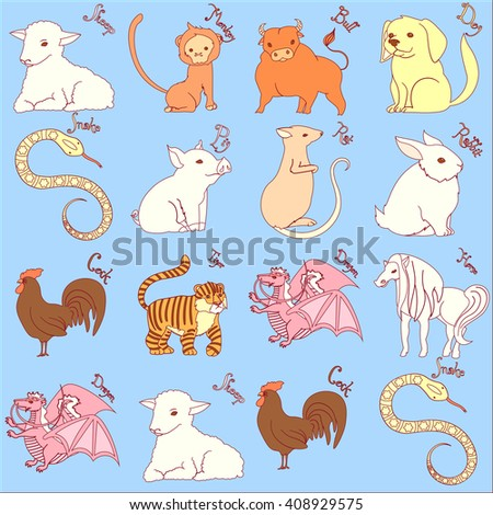 All animals Chinese horoscope. Vector. Oriental horoscope collection animals.  - stock vector