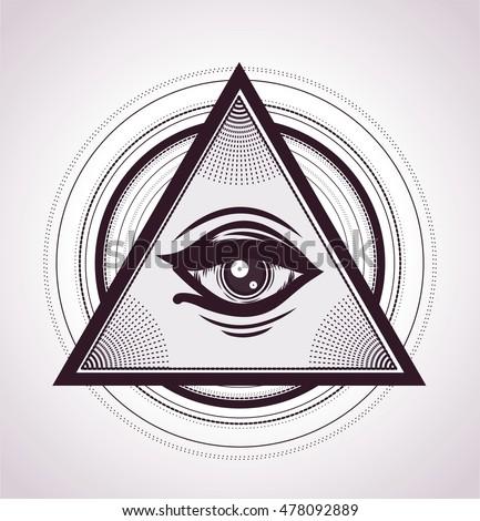 крестик с меня знаком всевидящее око у