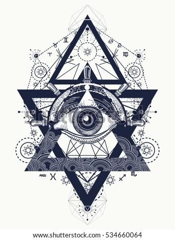 All Seeing Eye Tattoo Art Vector 534660064