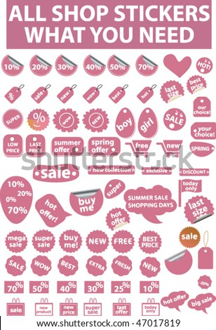 all shop stickers. vector - stock vector