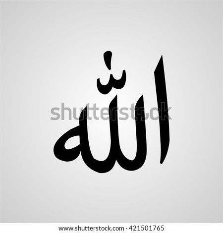 ... on websites vector of allah in arabic writing god name in arabic