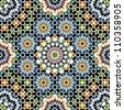 Almas Stroke Pattern - stock vector