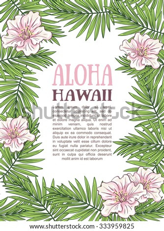 Aloha Hawaii illustration, palm leaves with flowers on the white background - stock vector