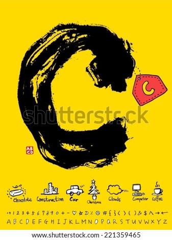 alphabet / yellow illustration / calligraphy - stock vector