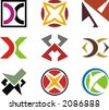 Alphabetical Logo Design Concepts. Letter X. Check my portfolio for more of this series. - stock vector