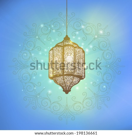 An elegant vector illustration of an arabic vintage Ramadan lamp - stock vector