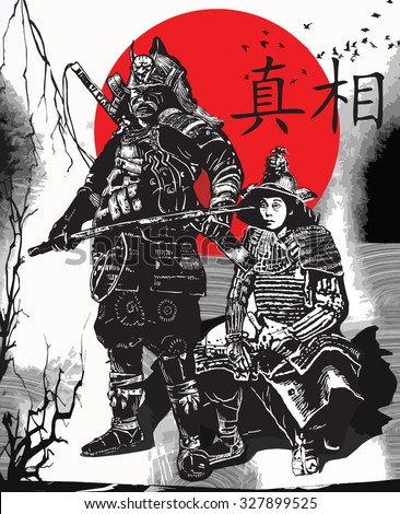 An hand drawn vector, freehand sketching. Portrait of an unknown Japan warriors, Samurais (Shoguns). Kanji means - Truth.