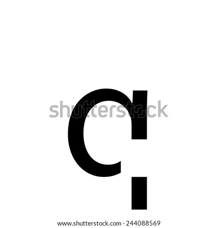 An Individual Alphabet Character of a Custom Font - Lowercase Q - stock vector