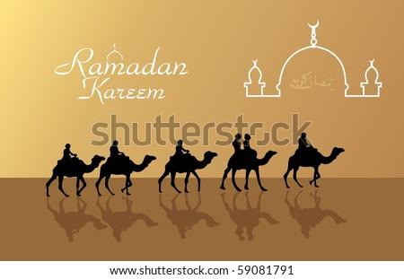 Islamic greeting card holy month ramadan stock vector 59081791 an islamic greeting card for holy month of ramadan kareem vector m4hsunfo Choice Image