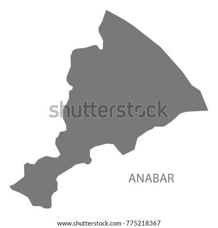 Anabar Map Nauru Grey Illustration Silhouette Stock Vector - Nauru map vector
