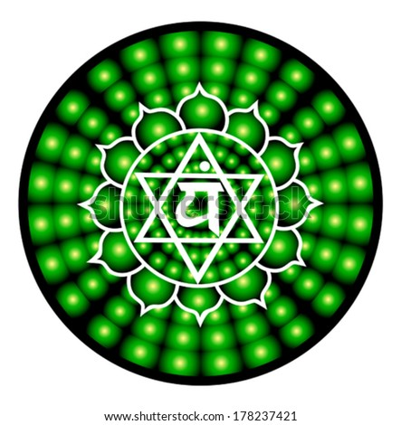 Anahata chakra round vector illustration - stock vector