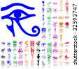 Ancient and Egypt. Part 1. Isolated groups and layers. Global colors. - stock photo