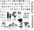 Ancient egypt set of black sketch. Part 1. Isolated groups and layers. - stock vector