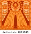 Ancient Egyptian Ornament - vector illustration. Ready for vinyl cutting. - stock photo