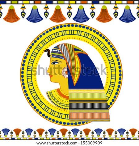 Ancient Egyptian Pharaoh head with traditional ornament on white - vector illustration - stock vector