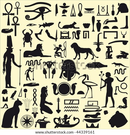 Ancient Egyptian silhouettes