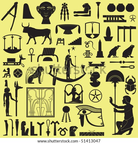 Ancient Egyptian silhouettes 3 - stock vector
