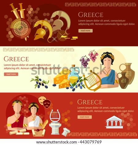 Classic Heritage - Discover Greek Culture