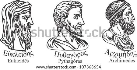 ancient greek scientists mathematicians inventors euclid stock ancient greek scientists mathematicians and inventors euclid pythagoras and archimedes