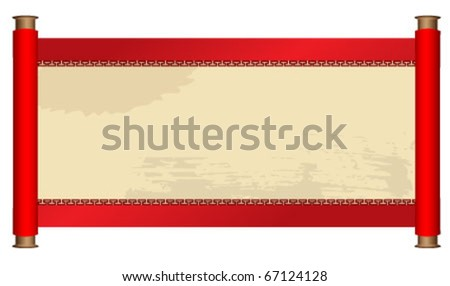Ancient scrolls in traditional - stock vector
