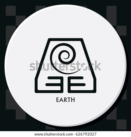 Ancient Symbol Earth Element Subscribe Stock Vector 626792027