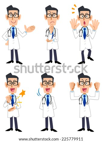 And pose of the six doctors gesture (frontal)