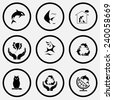 Animal set. Black and white set vector icons. - stock