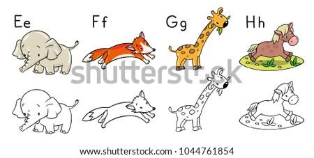 Animals Alphabet Coloring Book Letters E Stock Vector 1044761854 ...