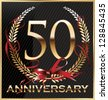 Anniversary golden label with ribbon and Laurel wreath - stock photo