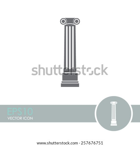 Antique column pillar vector icon. Ancient column icon. - stock vector