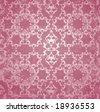 Antique ottoman grungy wallpaper vector tile design - stock photo